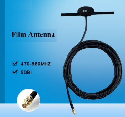Film Antenna, South Korea DMB Patch Antenna