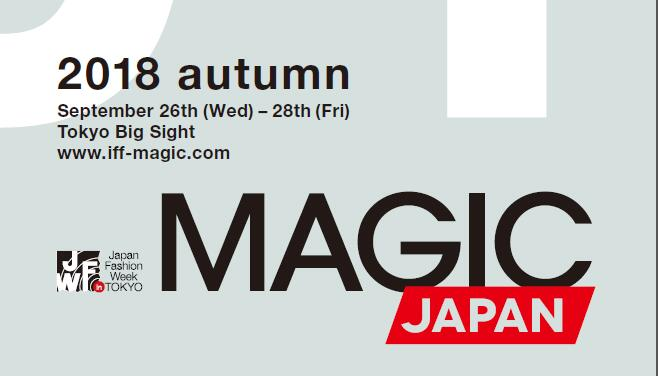 IFF MAGIC JAPAN 日本服装展