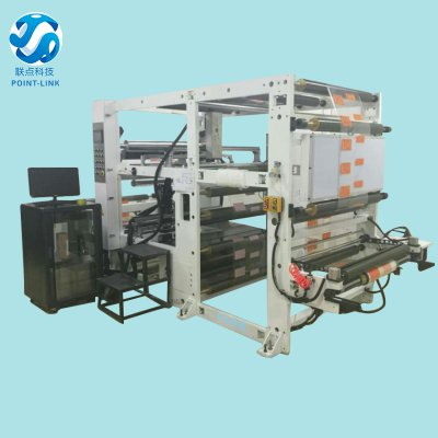 Film UV Printing\Product Inspection System LD-605 Series