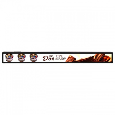 VLT423SL 42.3 inch Stretched Bar LCD( 55 inch 1/4 cut )